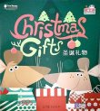 Cool Panda Chinese Big Book for Kids: Level 1 - Properties: Christmas Gifts