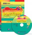 CD-ROM: Easy Chinese: Rhythmic Chants for Learning Spoken Chinese Book Two