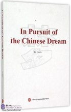 In Pursuit of the Chinese Dream