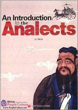 An Introduction to the Analects