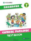 Chinese Paradise - Test Book 1