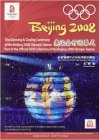 The Opening & Closing Ceremony of the Beijing 2008 Olympic Games (3 DVD 9)