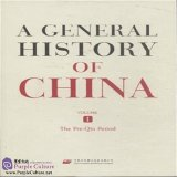 A General History of China (6 vols)
