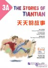 The Stories of Tiantian 3A