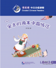 Smart Cat - Graded Chinese Readers (Level 3): Angie's Weekend Chinese Restaurant