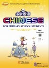 Chinese for Primary School Students 11 (Textbook + 2 workbooks + CD + CD-Rom)