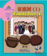 Sinolingua Reading Tree Level 5 - Vol 1 Family Tree 1