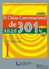 Conversational Chinese 301 Vol.1 (3rd Spanish edition) - Textbook with 1CD