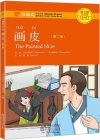 Chinese Breeze Graded Reader Series (2nd Edition): Level 3 750 Word Level: The Painted Skin