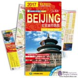 Beijing City Map 2017 (Chinese and English)