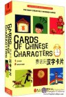 Cards of Chinese Characters (1 CD-Rom + 8 Packs of Cards)
