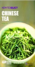 How to Select Chinese Tea