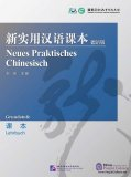 New Practical Chinese Reader (German Edition)
