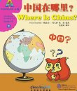 Sinolingua Reading Tree Level 4 - Vol 1 Where Is China