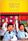 Glimpses of Contemporary China: School Days