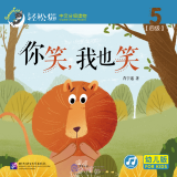 Smartcat Graded Chinese Readers (For Kids): You Smile, and I Smile Too (Level 4, Book 5)