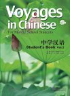 Voyages in Chinese - For Middle School Students Student's Book Vol 3