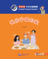 Smart Cat - Graded Chinese Readers (Level 2): My family in China