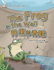 My First Chinese Storybooks: Animals: The Frog in the Well