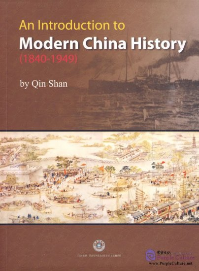 An Introduction to Modern China History : 1840-1949 - Click Image to Close