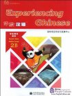 Experiencing Chinese - Middle School 2B Student Book (with 1MP3)