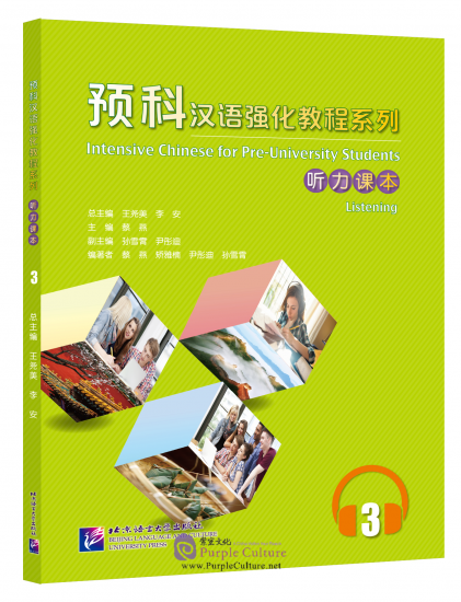Intensive Chinese for Pre-University Student Listening 3 - Click Image to Close