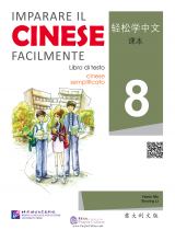 Easy Steps to Chinese (Italian Edition): Textbook 8