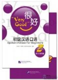 Very Good: Spoken Chinese for Beginners vol.2 - Textbook with Supplementary Booklet and 1CD
