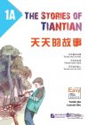 The Stories of Tiantian