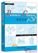 Business Chinese 101 (with 1 MP3)