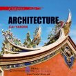 Chinese Culture: Architecture