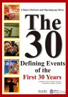 China's Reform and Opening-up Drive the 30 Defining Events of the First 30 Years