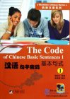 The Code of Chinese Basic Sentences 1