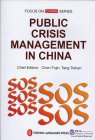 Public Crisis Management in China