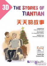 The Stories of Tiantian 3D