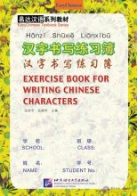 Easy Chinese: Exercise Book for Writing Chinese Characters