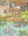 My First Chinese Storybook: Animals - A Little Pony Crosses the River