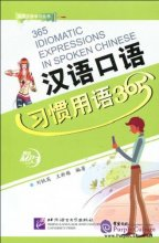 365 Idiomatic Expressions in Spoken Chinese