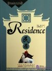 Chinese Folk Culture: Residence