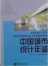 China City Statistical Yearbook 2009