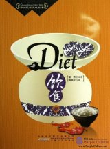 Chinese Folk Culture: Diet
