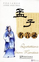 Quotations from Mencius- Chinese Sages Series