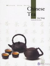 Chinese Tea - Culture China Series