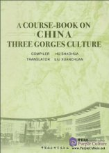 A Course-Book On China Three Gorges Culture