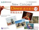 New Concept Chinese 1 Flashcards (1A + 1B)