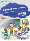 Chinese Paradise (Finland Edition) - Workbook