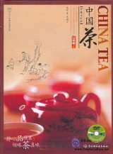 China Tea (with 1 DVD)