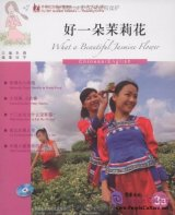 FLTRP Graded Readers 3B - What A Beautiful Jasmine Flower (with CD)