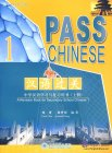 Pass Chinese: A Revision Book For Secondary School Chinese I