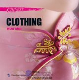 Chinese Culture: Clothing